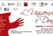 Giornata internazionale contro la violenza sulle donne. Casina Vanvitelliana