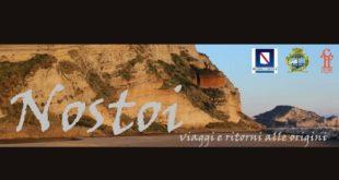 Monte di Procida: Nostoi:viaggi e ritorni alle origini