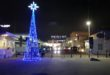Torregaveta.  Albero e Luci di Natale.