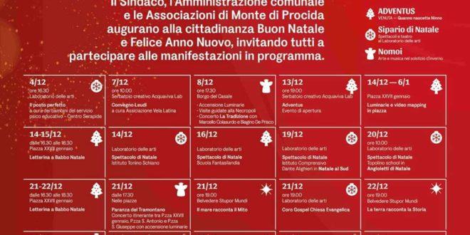 Il Natale a Monte di Procida ecco il calendario degli eventi in programma.