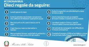Pozzuoli. Coronavirus il sindaco Figliolia scrive ai cittadini.