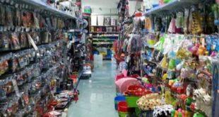 Chiusi 4 negozi cinesi a Pozzuoli per il mancato rispetto del Dpcm.