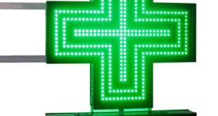 Ecco il calendario delle aperture domenicali delle farmacie a Monte di Procida