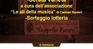 Venerdi ai Giardini di Dedalo Le Ali Della Musica con la montesina 2019